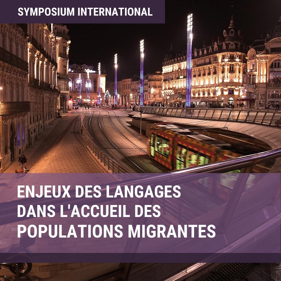 City of Montpellier, Enjeux des langages  dans l'accueil des  populations migrantes